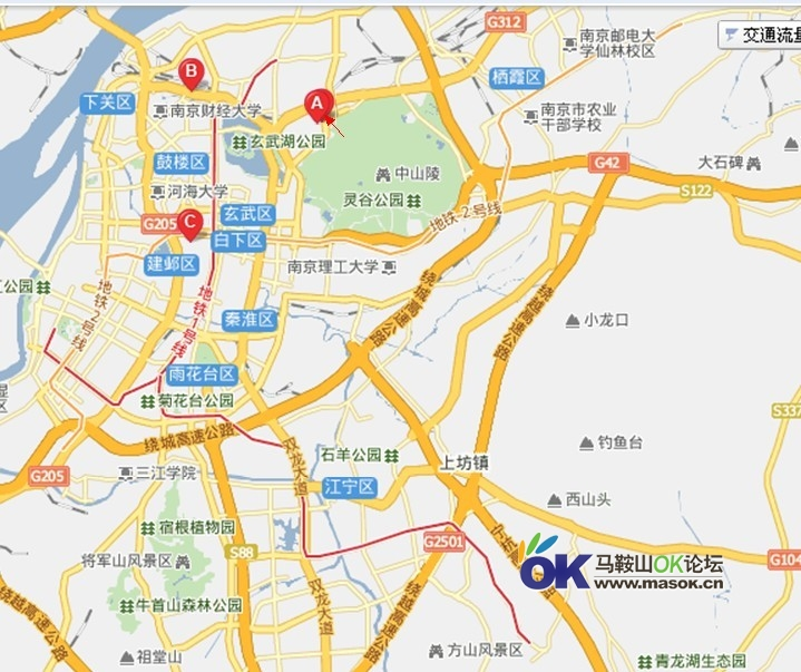 南京皮肤病研究所_