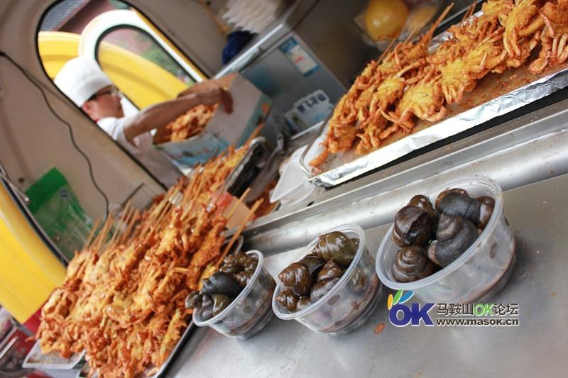 【橙。食】南京夫子庙广场美食-美食见闻-马鞍山OK美食餐厅论坛堡印度品味红图片