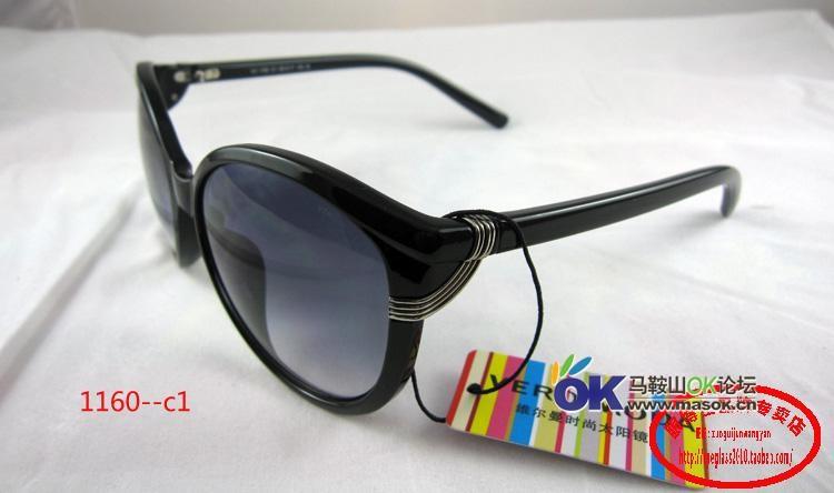 视洁眼镜,VERO MODA 太阳镜新款上市,特价优惠中 钢城商讯图片