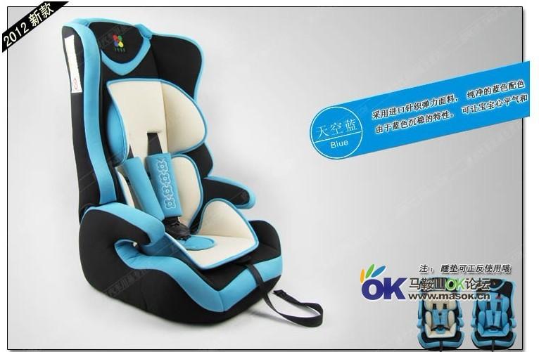 出售贝贝卡西牌的多功能宝宝安全座椅 跳蚤市场图片