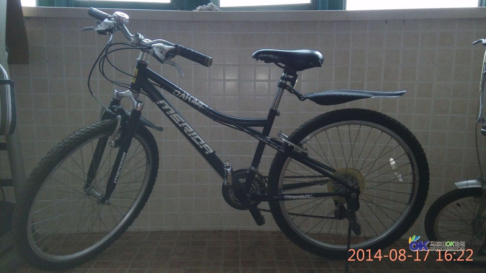 八五新美利达山地车六百,九成新凤凰牌小自行车二百二,都是名牌,非杂牌可比 跳蚤市场