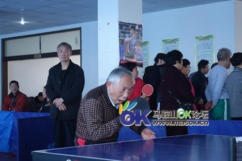 2015马鞍山市第五届老年人乒乓球赛-男子篮球成都卖甲组鞋图片