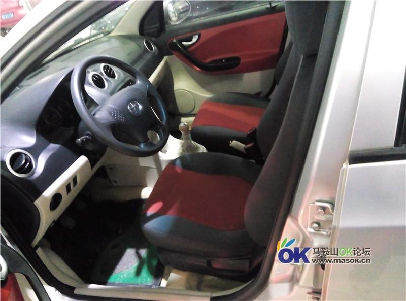 江淮同悦RS 2010款 RS 1.3L 手动豪华型 二手车市场高清图片