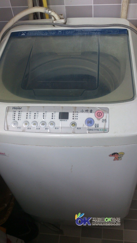 海尔小神童全自动洗衣机内桶拆卸方法-海尔小神童全