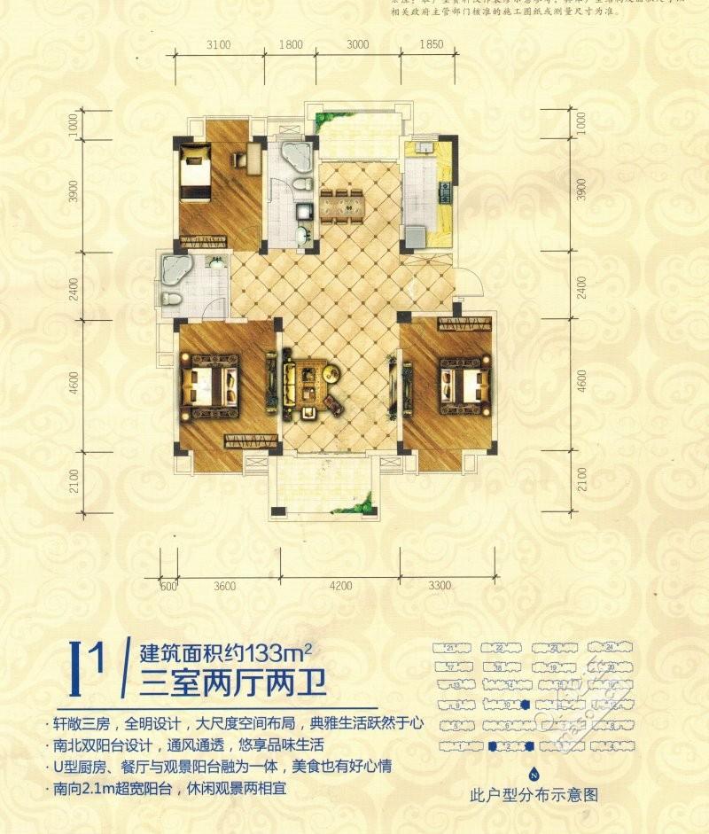 130多平米房屋装修招标,求半包粗略报价