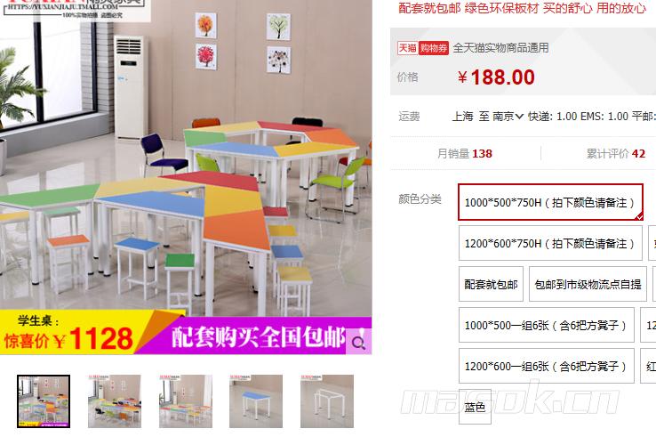 辅导中心内部特色,家具转让,95成新设备课桌椅高质量PE给水管图片