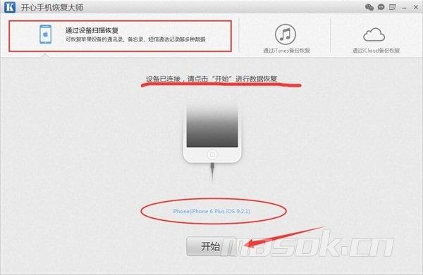 软件照片通讯恢复用手机无法-数码小米手机苹果删除v软件sim卡图片