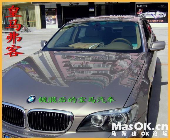 国际顶级汽车漆面镀膜 马鞍山部分图片展 汽车版