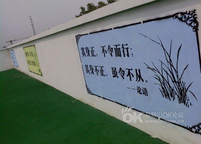 最新墙体彩绘作品 学校200米院墙彩绘 装饰装修图片